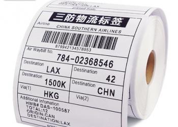 热敏不干胶标签纸100×160 -300张 单排竖式带撕线三防热敏标签纸 UPS美国,顺丰快递电子面单条码纸